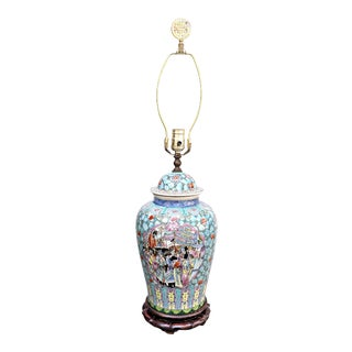 Vintage Colorful Chinoiserie Lamp For Sale