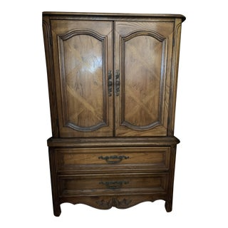 1980s Vintage Wood Armoire For Sale