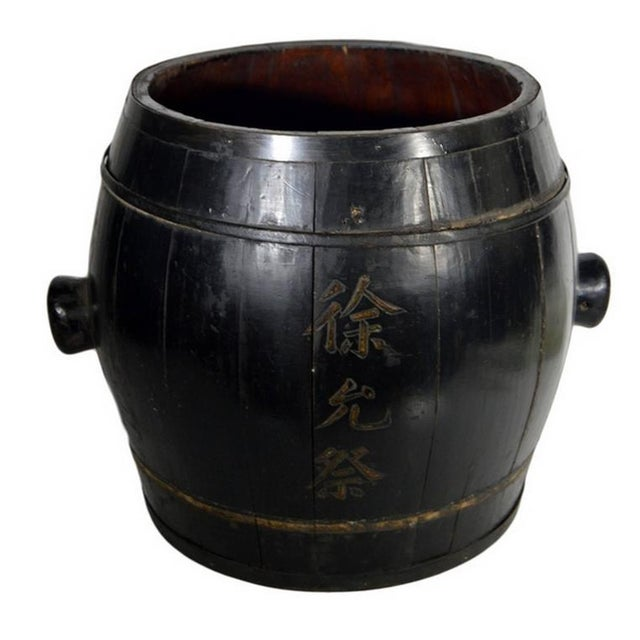 Asian Antique Grain Barrel Basket with Calligraphy from 19th Century China For Sale - Image 3 of 6