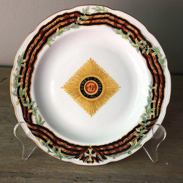 Imperial Russian Order of St. George Reproduction Dinnerware For Sale In Los Angeles - Image 6 of 6