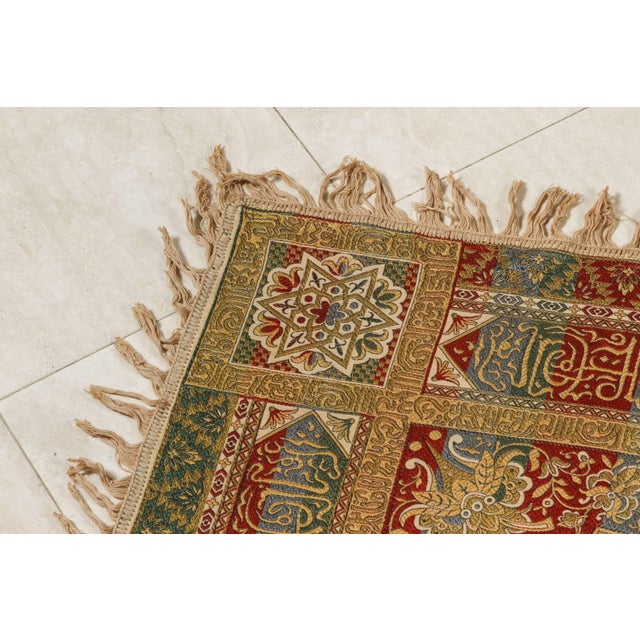 Granada, Islamic Spain, great square textile with ivory color fringes featuring Moorish floral designs and calligraphy...