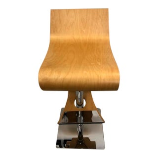 Contemporary Curved Wood Super Modern Adjustable Stool For Sale
