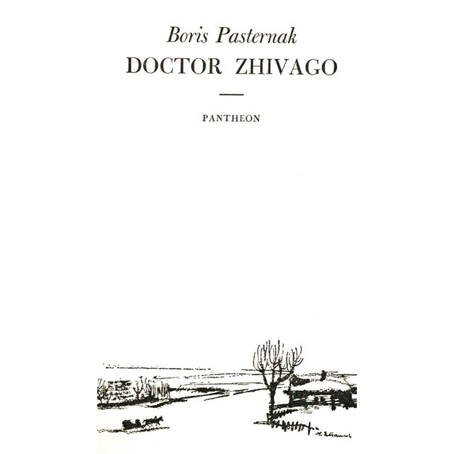 Doctor Zhivago by Boris Pasternak. New York: Pantheon Books, 1958. First American Edition. 559 pages. Hardcover with dust...