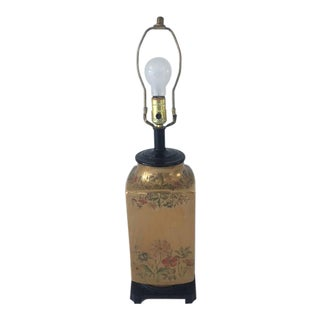 Vintage Gold Floral Table Lamp For Sale