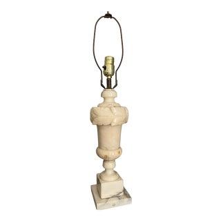 Vintage Carved Alabaster Lamp For Sale