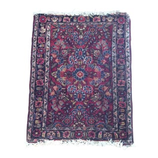 Antique Persian Purple/Red Wool Entry Size Area Rug - 2′ × 2′9″