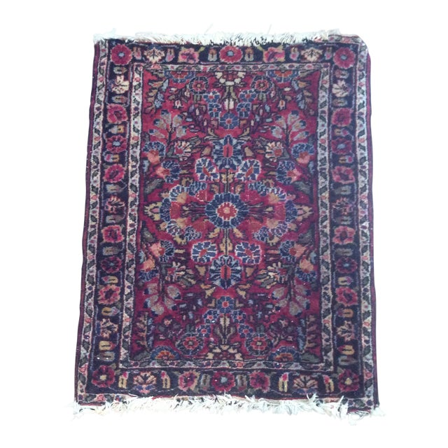 Antique Persian Purple/Red Wool Entry Size Area Rug - 2′ × 2′9″ For Sale