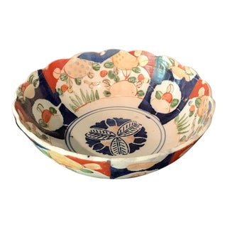 Vintage Japanese Imari Porcelain Serving Bowl For Sale