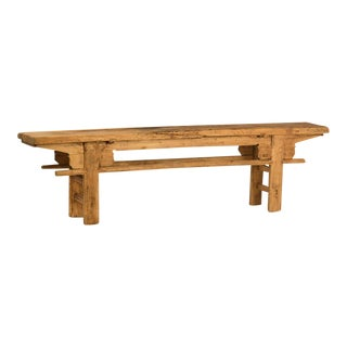 Vintage Chinese Elm Bench