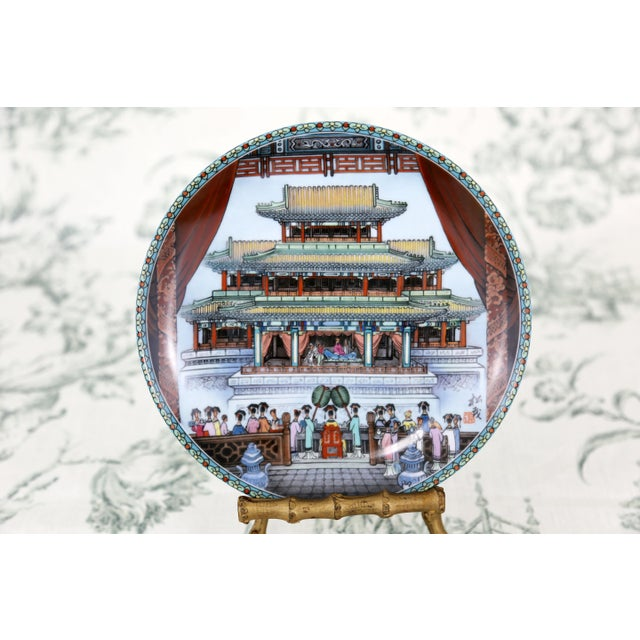 """""""Scenes From the Summer Palace"""" Imperial Jingdezhen Porcelain Collector Plates - Set of 7 For Sale - Image 10 of 13"""