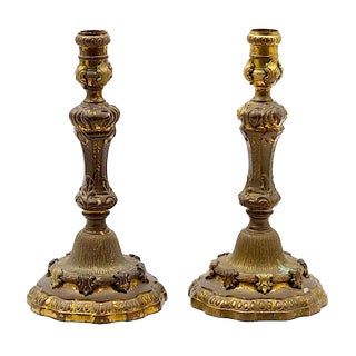French Gilt Bronze Candlesticks - Pair