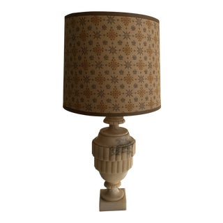 Petite Midcentury Alabaster Table Lamp For Sale