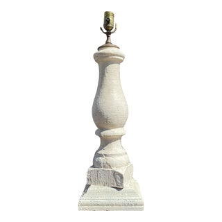 Large Vintage Early 20th Century Carved and Painted Balustrade Table Lamp For Sale