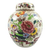 Image of Vintage English Mason's Ginger Jar For Sale