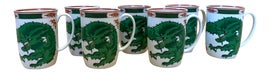Image of Fitz and Floyd Coffee Cups