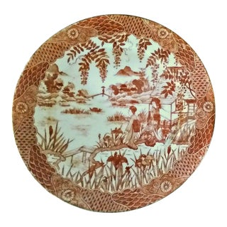 Antique Aesthetic Japanese Cinnamon Transferware Plate For Sale