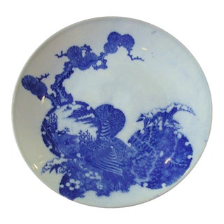 Vintage Chinese Vignette Blue & White Plate For Sale