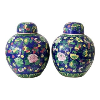 Contemporary Asian Ginger Jars - a Pair For Sale