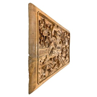 Incredible 19th Century Chinese Carved Panel Preview