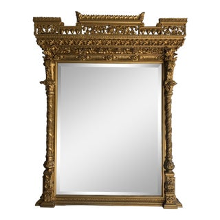 Antique Wood Carved Gilt Mirror For Sale