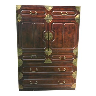 Bernhardt Asian-Style Chest of Drawers