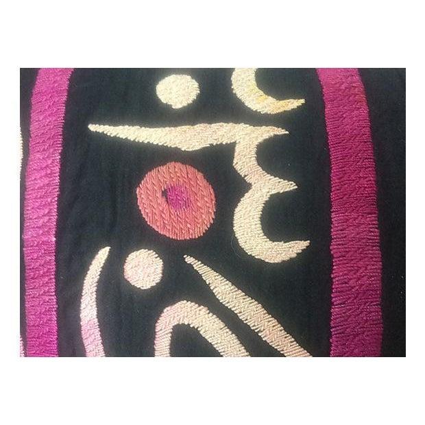 Antique Suzani Fragment Pillow - Image 5 of 6