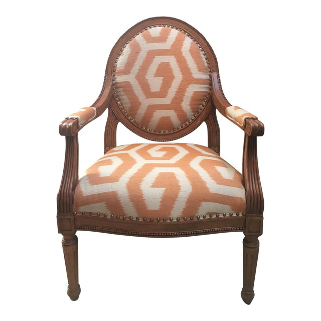 Palecek Abbey Lounge Chair For Sale