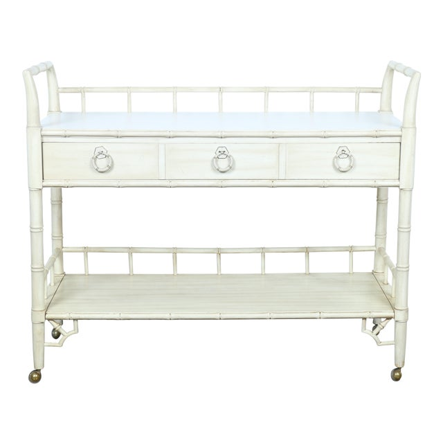 Thomasville Bamboo Style Serving Cart - Image 1 of 11
