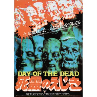 Day of the Dead 1986 Japanese B5 Chirashi Flyer For Sale
