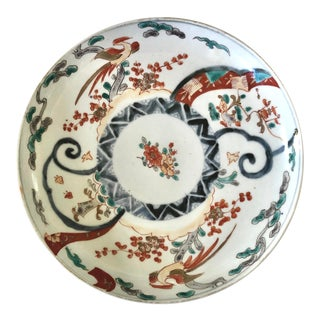 19th C. Imari Plate For Sale
