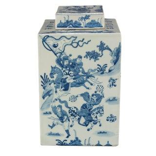 Temple Ceramic Jar W/Lid For Sale