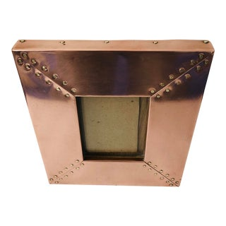 1990s Copper & Hammered Brass Picture Frame For Sale