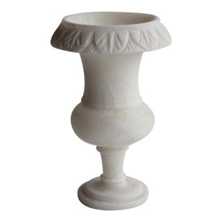 1940's Vintage Italian Alabaster Vase For Sale