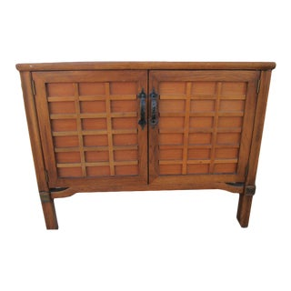 Mid Century Modern Occasional Cabinet Storage Side Coffee Table