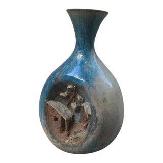 Vintage Mid-Century Modern 3d Sculpted Ceramic Vase For Sale