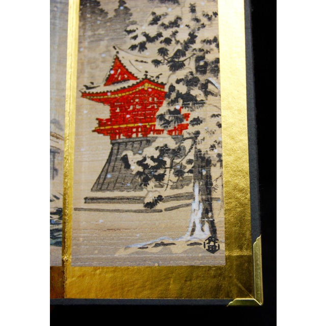 Vintage Miniature Rice Paper Screen - Image 3 of 7