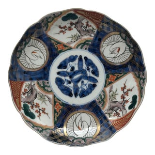 Vintage Chinoiserie Hand Painted Dish For Sale