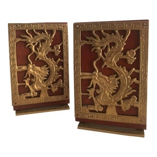 Asian Chinese Dragon Motif Brass Bookends - a Pair