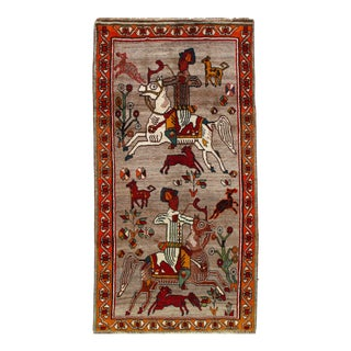 Vintage Qashqai Rug For Sale