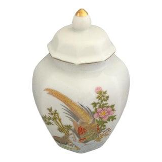 1980s Vintage Ginger Jar For Sale