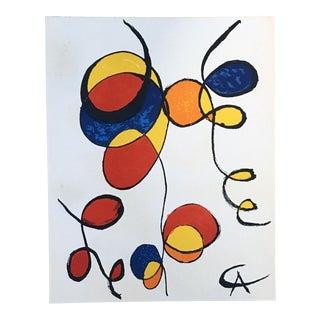 Vintage 1970s Alexander Calder Lithgograph