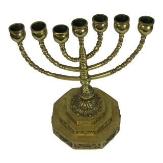 Vintage Seven Arm Brass Menorah For Sale
