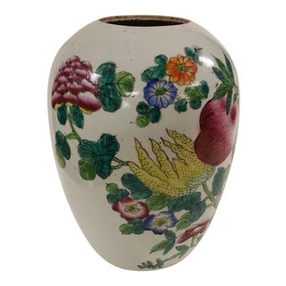 Famille Rose Fruit Design Vase