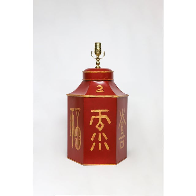 """Metal Vintage Red Painted Chinese Character Tole Tea Caddy Lamp """"No.2"""" For Sale - Image 7 of 7"""