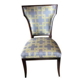 Hickory Chair Langley Armless Chair For Sale