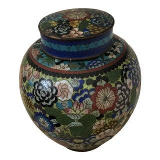 Chinese Porcelain Ginger Jar For Sale