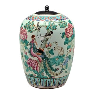 Antique Chinese Famille Rose Ginger Jar With Birds & Flowers For Sale