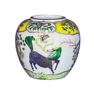 Vintage Cloisonne Chinese Enamel Vase For Sale