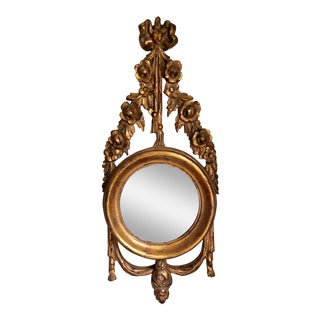 John Richard Collection Gold Gild Carved Framed Wall Mirror