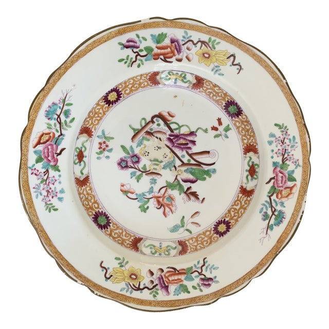 Antique English Masons Minton Shallow Bowls - Set of 4 For Sale